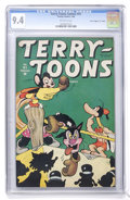 "Golden Age (1938-1955):Funny Animal, Terry-Toons Comics #41 Davis Crippen (""D"" Copy) pedigree (Timely,1946) CGC NM 9.4 Off-white pages...."