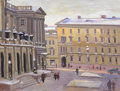 Fine Art - Painting, Russian:Contemporary (1950 to present), SERGI PANKRATOV (Russian, 20th Century). Mariinsky Palace in St. Petersburg, 1951. Oil on board. 17 x 22 inches (43.2 x ...