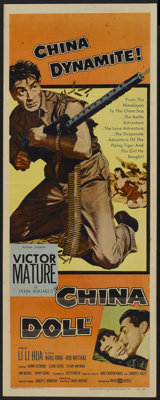 "China Doll (United Artists, 1958). Insert (14"" X 36""). War"