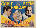 "Movie Posters:Romance, China Seas (MGM, 1935). Title Lobby Card (11"" X 14"")...."