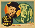 "Movie Posters:Mystery, Charlie Chan in Egypt (Fox, 1935). Title Lobby Card and Lobby Cards(2) (11"" X 14"").... (Total: 3 Items)"