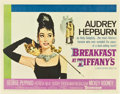 "Movie Posters:Romance, Breakfast At Tiffany's (Paramount, 1961). Half Sheet (22"" X28"")...."