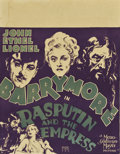 "Movie Posters:Historical Drama, Rasputin and the Empress (MGM, 1932). Window Card (14"" X 18"")...."