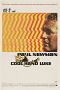 "Movie Posters:Drama, Cool Hand Luke (Warner Brothers, 1967). One Sheet (27"" X 41"")...."