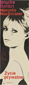 "Movie Posters:Comedy, La Parisienne (United Artists, 1958). Polish One Sheet (11.5"" x32.5"")...."
