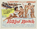 "Movie Posters:Comedy, Bikini Beach Lot (American International, 1964). Half Sheets (2)(22"" X 28"").... (Total: 2 Items)"