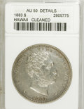 Coins of Hawaii, 1883 $1 Hawaii Dollar--Cleaned--ANACS. AU50 Details. NGC Census:(20/145). PCGS population (50/174). Mintage: 500,000. (#1...