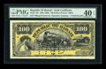 Large Size:Demand Notes, $100 Republic of Hawaii Gold Certificate 1895 (1899) Pick 10b PMG Extremely Fine 40 EPQ....