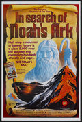 "Movie Posters:Documentary, In Search of Noah's Ark (Sun Pictures, 1976). One Sheet (27"" X 41""). Documentary...."