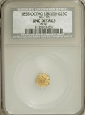 California Fractional Gold: , 1855 25C Liberty Octagonal 25 Cents, BG-110, High R.4,--Bent--NCS.Unc Details. NGC Census: (0/7). PCGS Population (4/71). ...