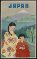 """Movie Posters:Foreign, Japanese Tourism Posters (Japanese Travel Bureau, 1950s). Poster (25"""" X 40""""). Foreign...."""