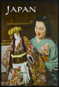 "Movie Posters:Foreign, Japanese Tourism Posters (Japanese Travel Bureau, 1950s). Japanese B2 (19.5"" X 29.5""). Foreign...."
