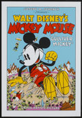 "Movie Posters:Animated, Gulliver Mickey (Circle Fine Art, 1980s). Fine Art Serigraph (21.5""X 31""). . Animated...."