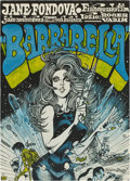"""Movie Posters:Science Fiction, Barbarella (Paramount, 1968). Czech Poster (11"""" X 15.5"""")...."""
