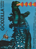 "Movie Posters:Science Fiction, Godzilla vs. Gigan (Toho, 1972). Polish One Sheet (26.25"" x36.5"")...."