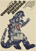 "Movie Posters:Science Fiction, Godzilla vs. the Smog Monster (Toho, 1971). Polish One Sheet (22.5""X 32"")...."