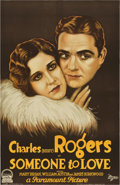 "Movie Posters:Romance, Someone to Love (Paramount, 1928). One Sheet (27"" X 41"") Style A...."