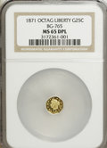 California Fractional Gold, 1871 25C Liberty Octagonal 25 Cents, BG-765, R.3, MS65 Deep MirrorProoflike NGC....