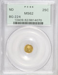California Fractional Gold: , Undated 25C Liberty Round 25 Cents, BG-224, R.3, MS62 PCGS. PCGSPopulation (64/87). NGC Census: (7/12). (#10409)...