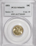 1931 10C MS66 Full Bands PCGS. PCGS Population (60/11). NGC Census: (12/0). Mintage: 3,150,000. Numismedia Wsl. Price fo...