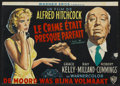 "Movie Posters:Hitchcock, Dial M For Murder (Warner Brothers, R-1950s). Belgian (12.25"" X17.5""). Hitchcock...."