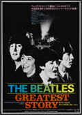 "Movie Posters:Rock and Roll, The Beatles Greatest Story (Unknown, 1978). Japanese B2 (20.25"" X28.5"") ""The Beatles As They Were"". Rock and Roll...."