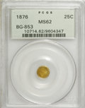 California Fractional Gold: , 1876 25C Indian Round 25 Cents, BG-853, Low R.5, MS62 PCGS. PCGSPopulation (13/25). NGC Census: (1/4). (#10714)...
