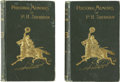 Books:Signed Editions, Philip H. Sheridan: Personal Memoirs of P. H. SheridanSigned by His Brother. First Edition.... (Total: 2 Items)