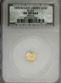 California Fractional Gold: , 1870 25C Liberty Round 25 Cents, BG-836, High R.7,--Holed--NCS. AUDetails. NGC Census: (0/1). PCGS Population (0/2). (#1...