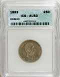 Coins of Hawaii: , 1883 25C Hawaii Quarter AU53 ICG. NGC Census: (10/719). PCGSPopulation (36/1180). Mintage: 500,000. (#10987)...