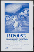 "Movie Posters:Horror, Impulse (Camelot Films, 1974). One Sheet (27"" X 41""). Horror...."