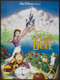 "Movie Posters:Animated, Beauty and the Beast (Buena Vista, 1991). French Grande (45.5"" X 61.5""). Animated...."