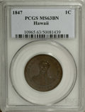 Coins of Hawaii: , 1847 1C Hawaii Cent MS63 Brown PCGS. Crosslet 4, 15 berries. M.2CC-2. An impressive Hapa Haneri with satiny chocolate-brow...