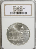 Modern Issues: , 2001-P $1 Capitol Visitor's Center Silver Dollar MS68 NGC. PCGSPopulation (42/1123). Numismedia Wsl. P...