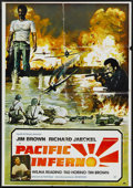 "Movie Posters:War, Pacific Inferno (Euro-London Films, 1979). British One Sheet (27.5""X 39""). War...."