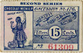 General Historic Events:World Fairs, World's Columbian Exposition: Oversize Ticket for The ChocolatMenier Company....