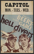 "Movie Posters:Adventure, Hell Divers (MGM, 1932). Window Card (14"" X 22""). Adventure.Starring Wallace Beery, Clark Gable, Conrad Nagel, Dorothy Jord..."
