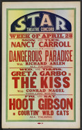 """Movie Posters:Miscellaneous, Window Card Lot (Various, 1929 and 1930). Local Window Cards (2) (14"""" X 22""""). Titles include """"The Kiss"""" (Greta Garbo), """"Cou... (Total: 2)"""