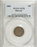 Coins of Hawaii: , 1883 10C Hawaii Ten Cents VF20 PCGS. PCGS Population (22/430). NGCCensus: (2/269). Mintage: 250,000. (#10979)...