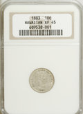 Coins of Hawaii: , 1883 10C Hawaii Ten Cents XF45 NGC. NGC Census: (25/194). PCGS Population (49/268). Mintage: 250,000. (#10979)...