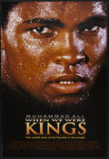 "Movie Posters:Sports, When We Were Kings (Gramercy, 1996). One Sheet (27"" X 40"") SS. Sports...."
