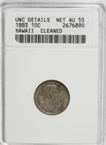 Coins of Hawaii, 1883 10C Hawaii Ten Cents--Cleaned--ANACS. Unc Details Net AU55.NGC Census: (29/139). PCGS Population (37/152). Mintage: 2...