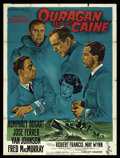 """Movie Posters:War, The Caine Mutiny (Columbia, 1954). French Grande (47"""" X 63"""") StyleB. War...."""