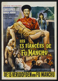 "Movie Posters:Horror, The Brides of Fu Manchu (Rank, 1966). Belgian (14"" X 22""). Horror...."