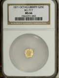 California Fractional Gold: , 1871 25C Liberty Octagonal 25 Cents, BG-717, R.3, MS66 PCGS.Brilliant green-gold surfaces have fully mirrored fields with ...