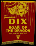 "Movie Posters:Adventure, Roar of the Dragon (RKO, 1932). Cloth Banner (23.25"" X 29.25"").Adventure...."