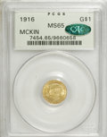 Commemorative Gold, 1916 G$1 McKinley MS65 PCGS. CAC....