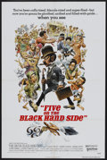 """Movie Posters:Black Films, Five on the Black Hand Side (United Artists, 1973). One Sheet (27""""X 41""""). Black Films...."""