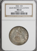Seated Half Dollars, 1864 50C MS62 NGC. Ex: Jules Reiver Collection. NGC Census: (8/44).PCGS Population (9/36). Mintage: 379,100. Numismedia Ws...
