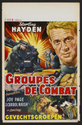 "Movie Posters:War, Fighter Attack (Allied Artists, 1953). Belgian (14"" X 21""). War...."